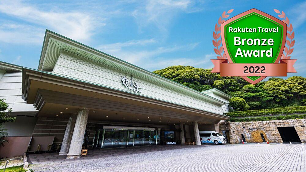 堂ヶ島 ニュー銀水◆楽天トラベル