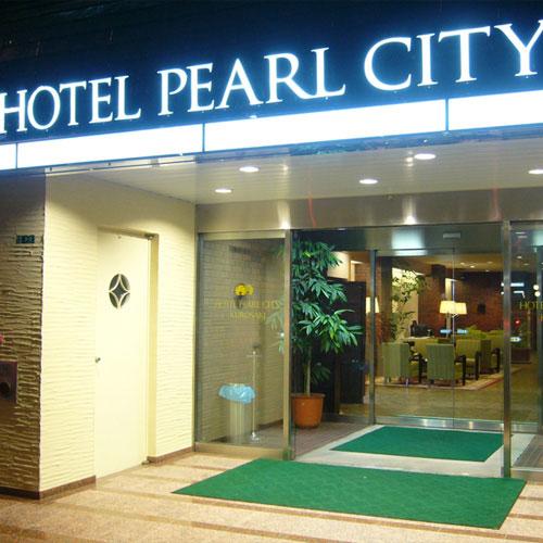 ホテル パール シティ 黒崎◆楽天トラベル