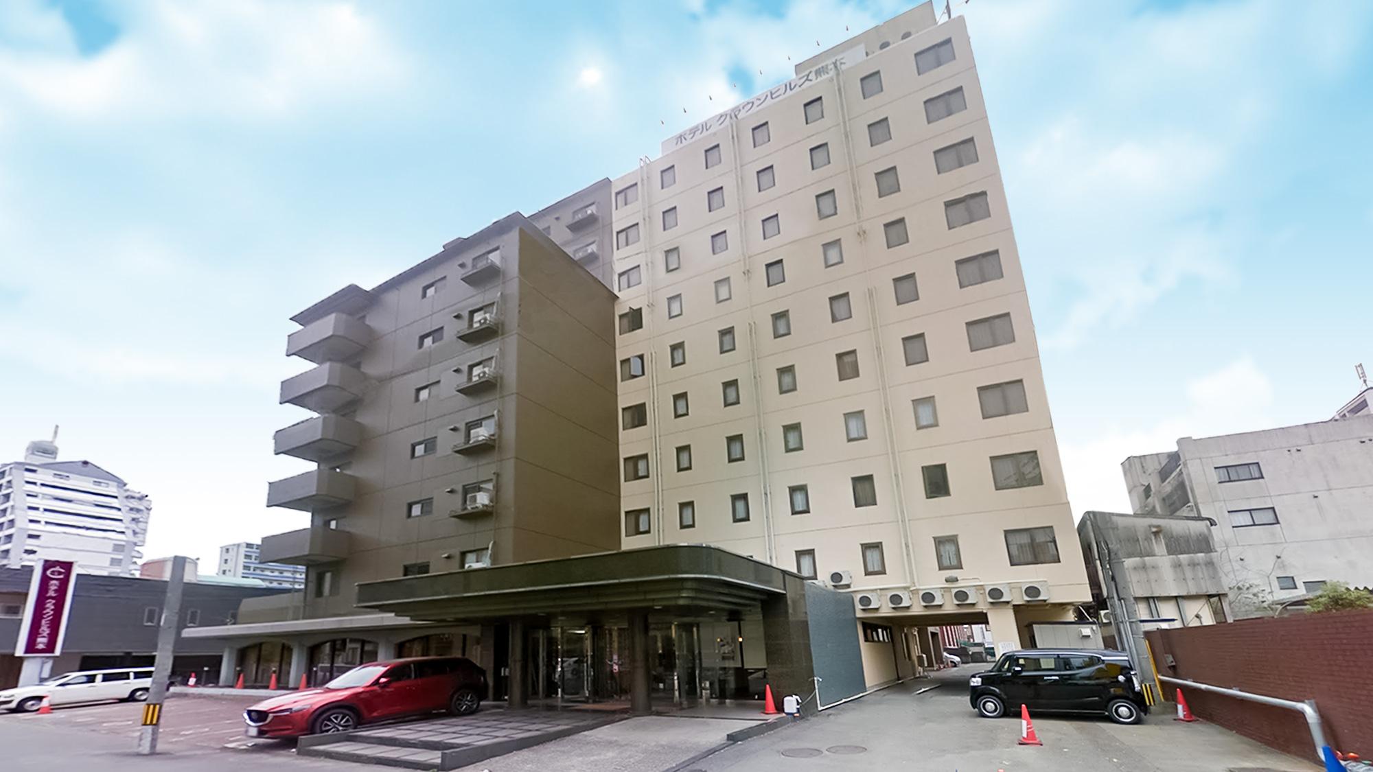 ホテル クラウンヒルズ 熊本◆楽天トラベル