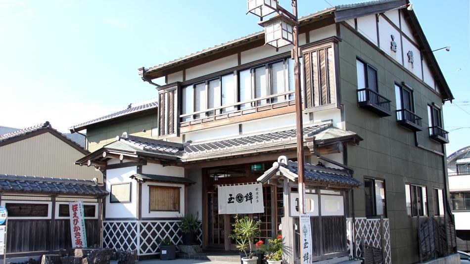 料理茶屋 玉鉾◆楽天トラベル