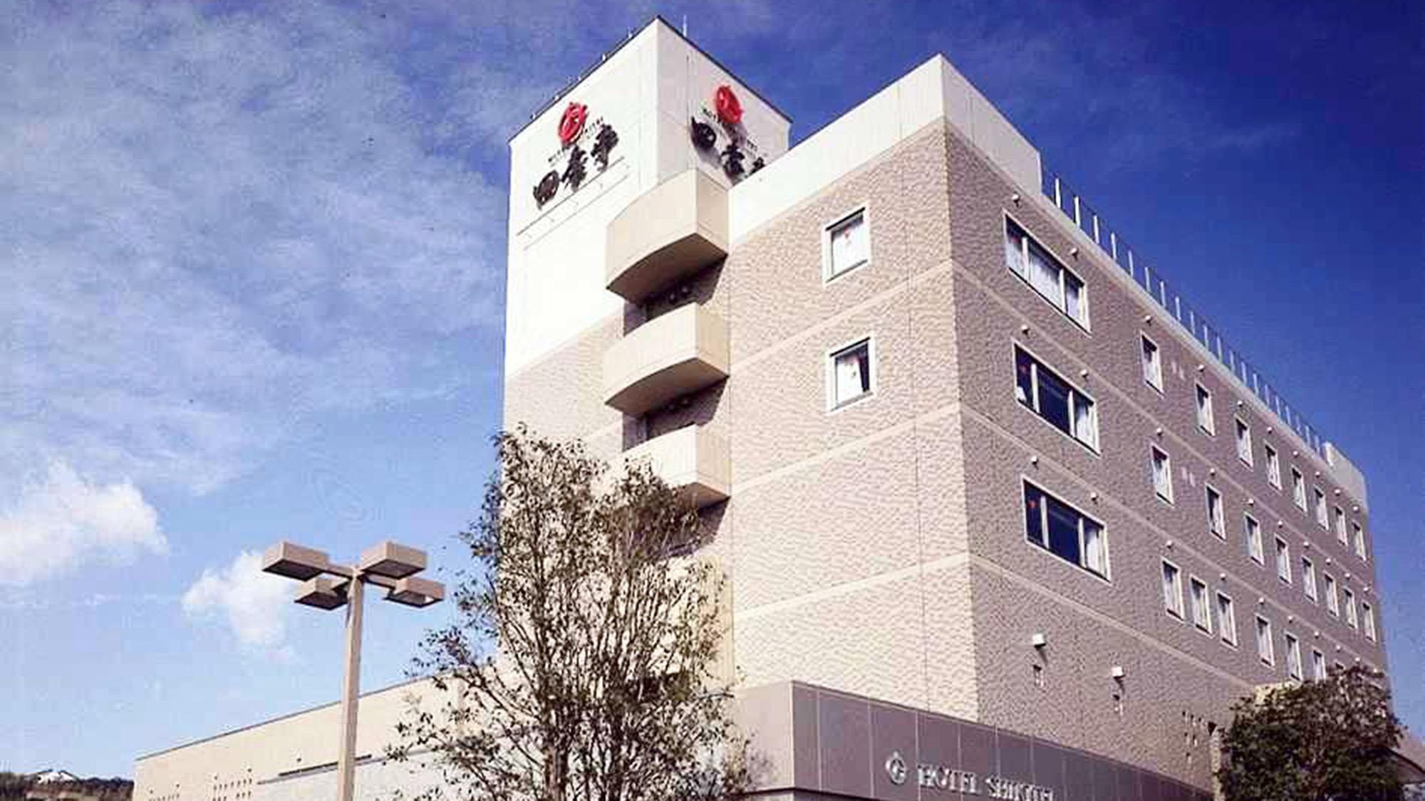 ホテル 四季亭◆楽天トラベル