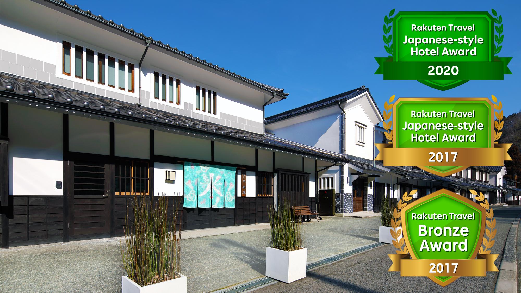 ゆばらの宿 米屋◆楽天トラベル