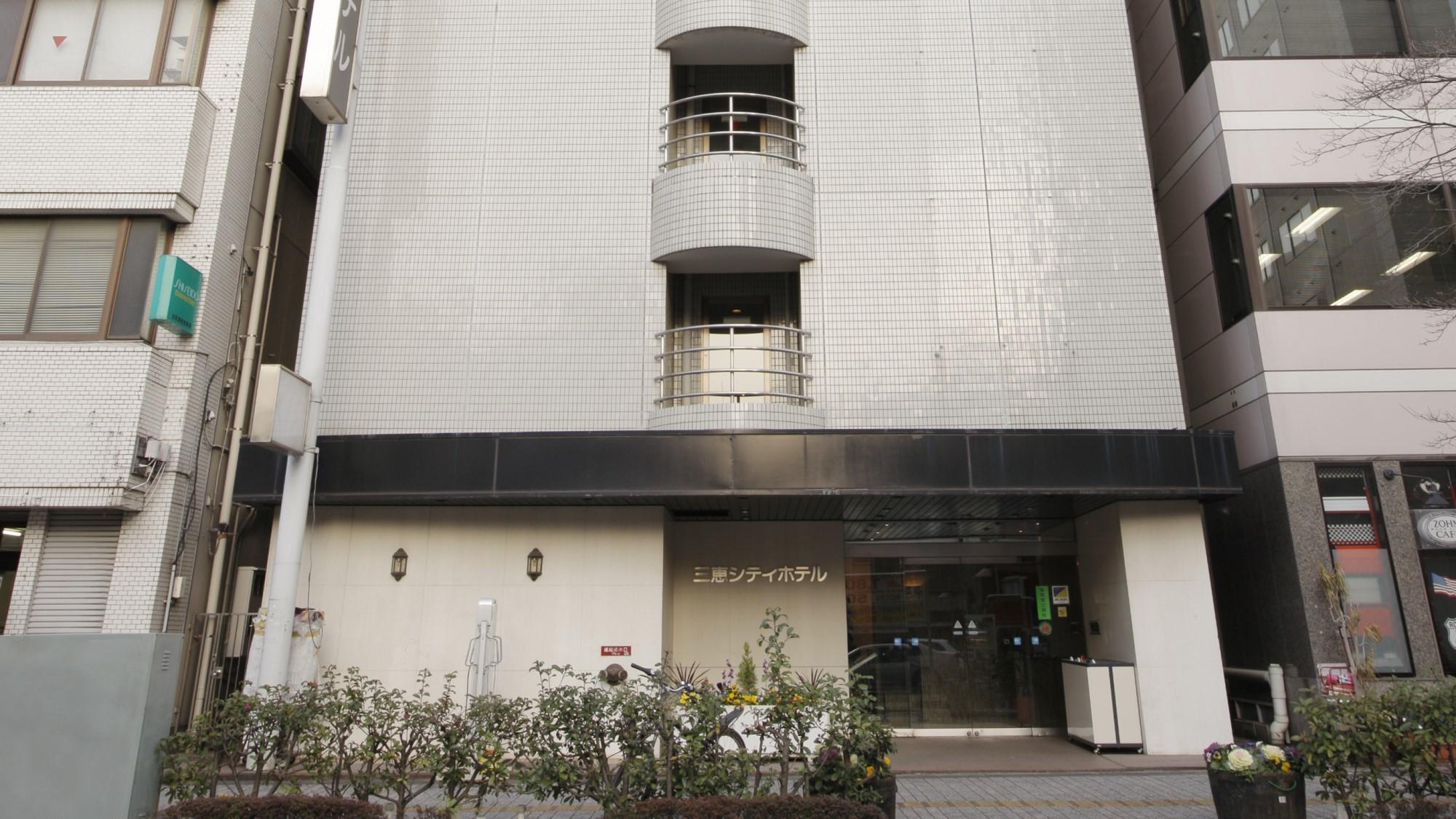 三恵シティホテル 千葉◆楽天トラベル