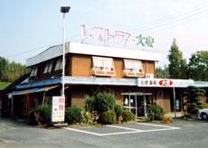 ビジネスホテル大安<京都府>