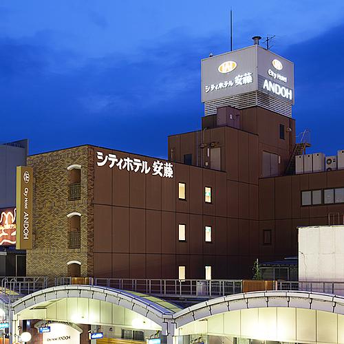 シティ ホテル 安藤◆楽天トラベル