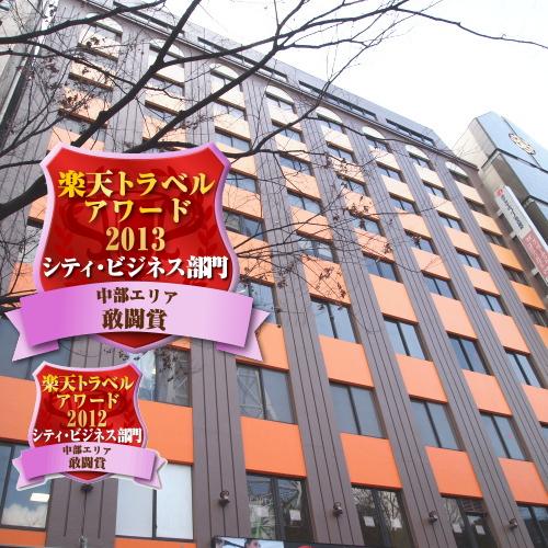 ホテル エコノ 名古屋 栄◆楽天トラベル