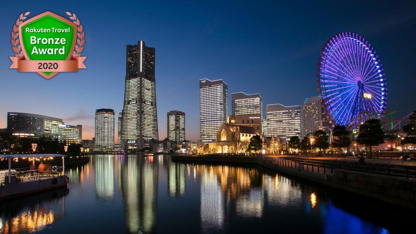 横浜 ロイヤル パーク ホテル◆楽天トラベル