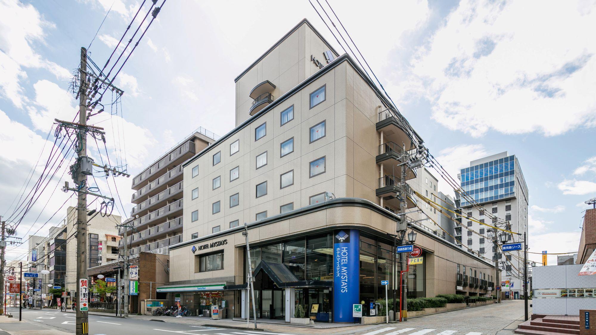 ホテル セント コスモ◆楽天トラベル
