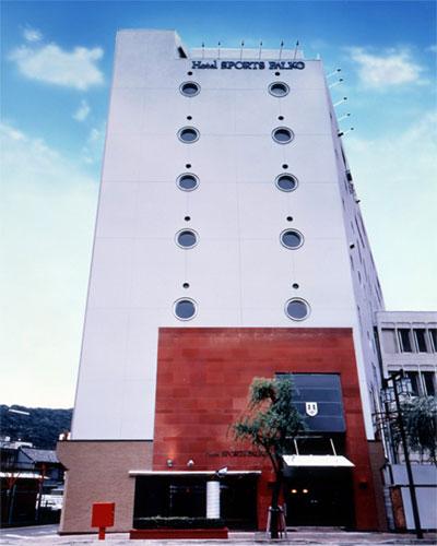ホテルスポーツパルコ
