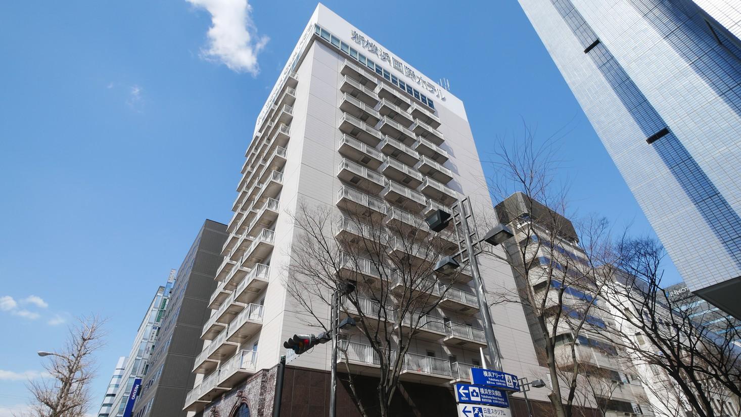 新横浜 国際ホテル◆楽天トラベル