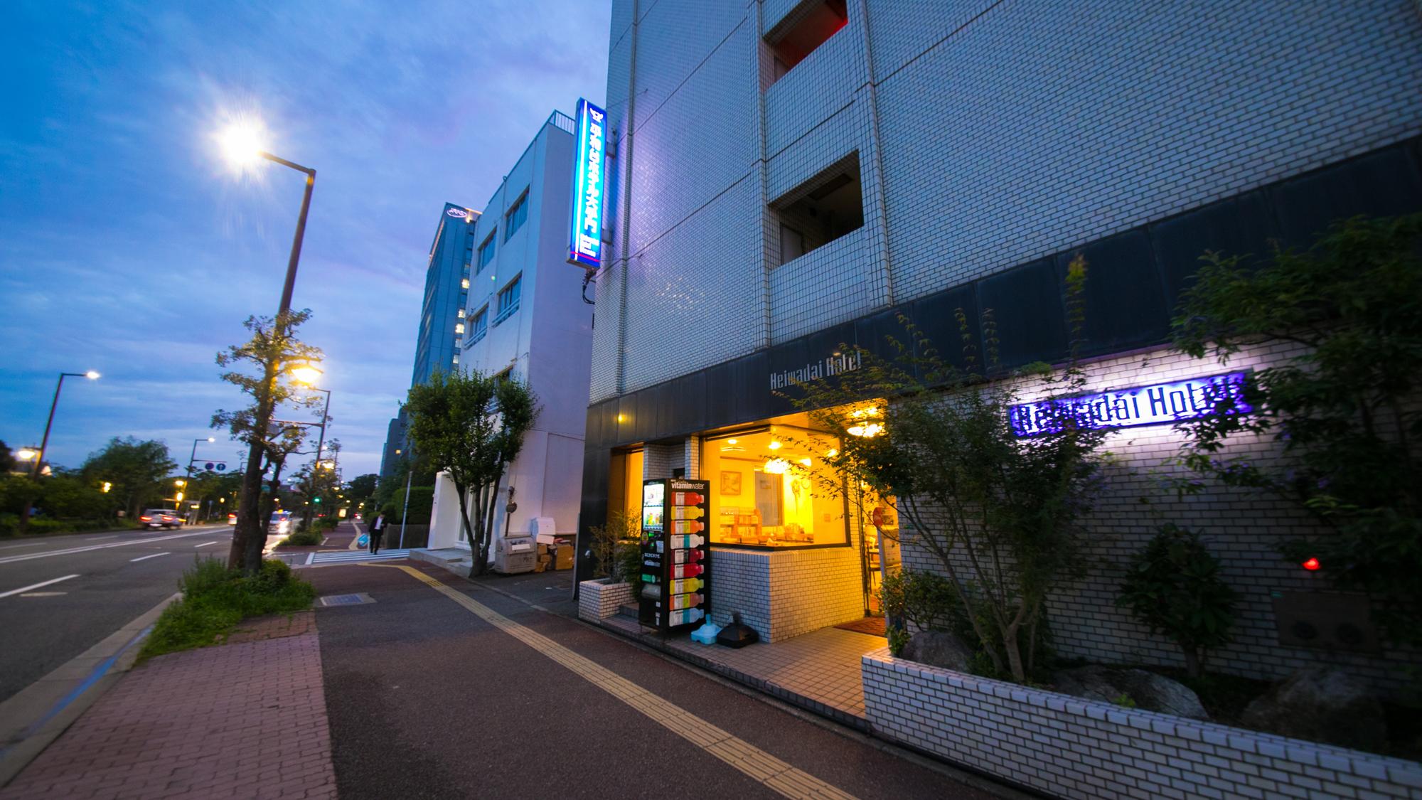 平和台ホテル 大手門◆楽天トラベル