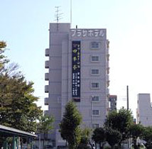 竜ヶ崎 プラザ ホテル 本館◆楽天トラベル