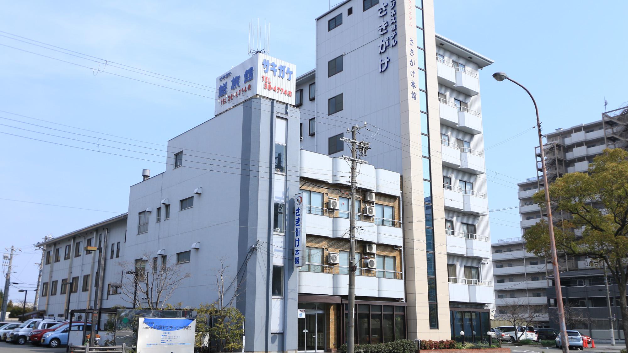 ビジネスホテル さきがけ 本館◆楽天トラベル