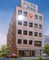 岡崎シングルホテル外観