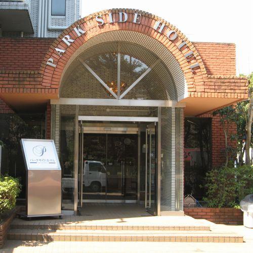 パークサイドホテル<千葉県> の写真