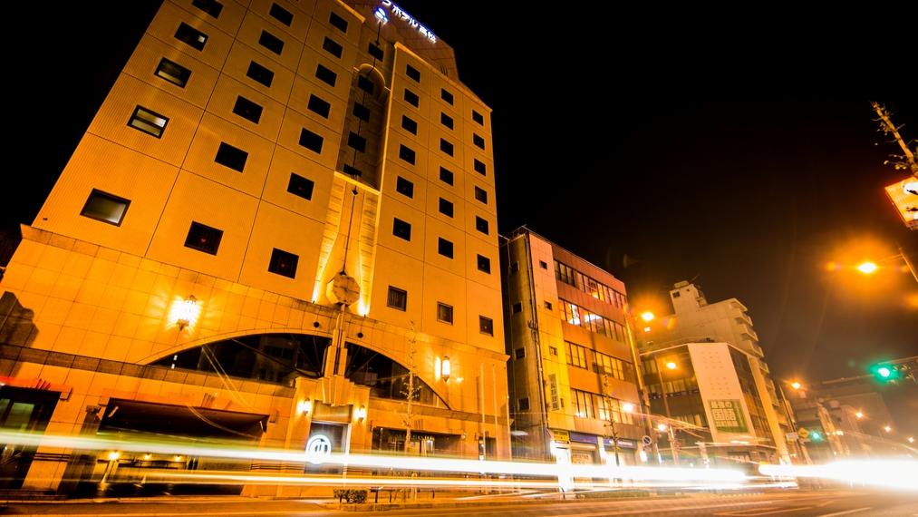 ロイヤル パーク ホテル 高松◆楽天トラベル