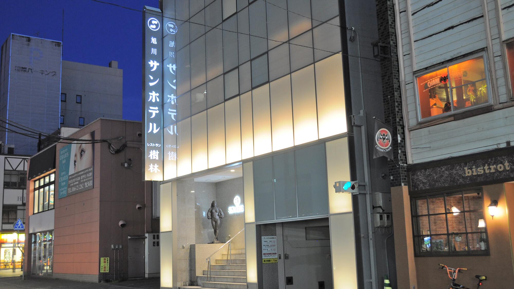 旭川 サン ホテル◆楽天トラベル