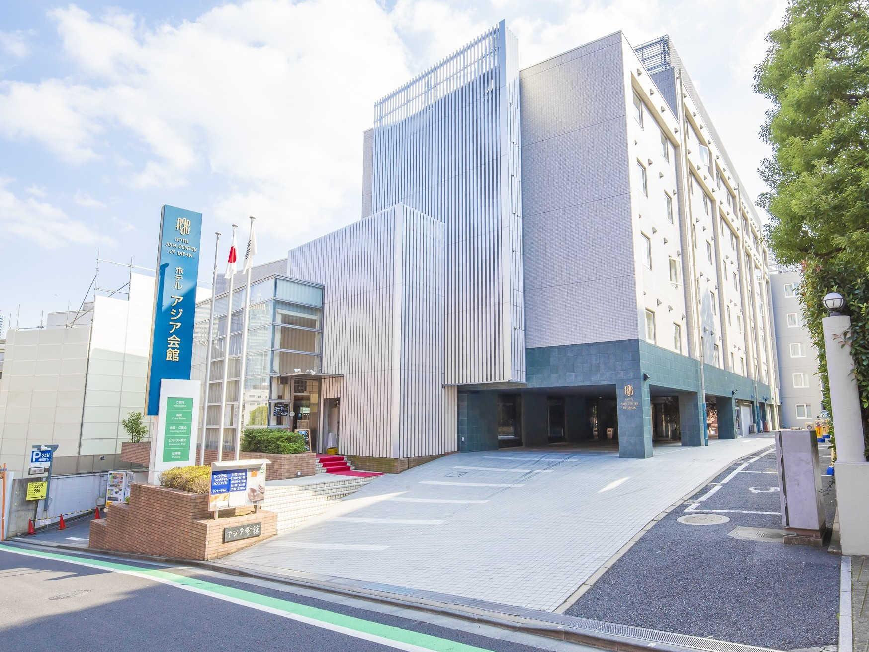 ホテル アジア会館◆楽天トラベル