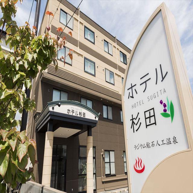 ホテル 杉田◆楽天トラベル