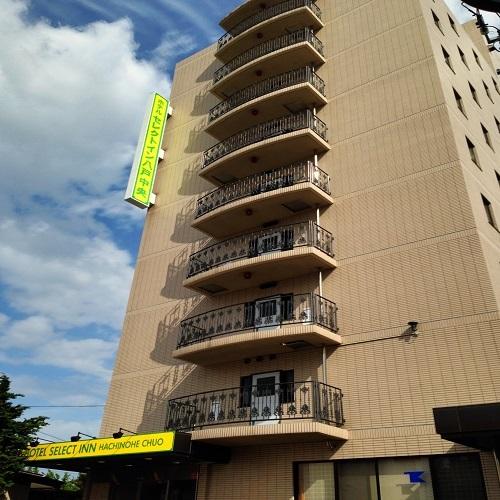 ホテル セレクトイン 八戸中央◆楽天トラベル
