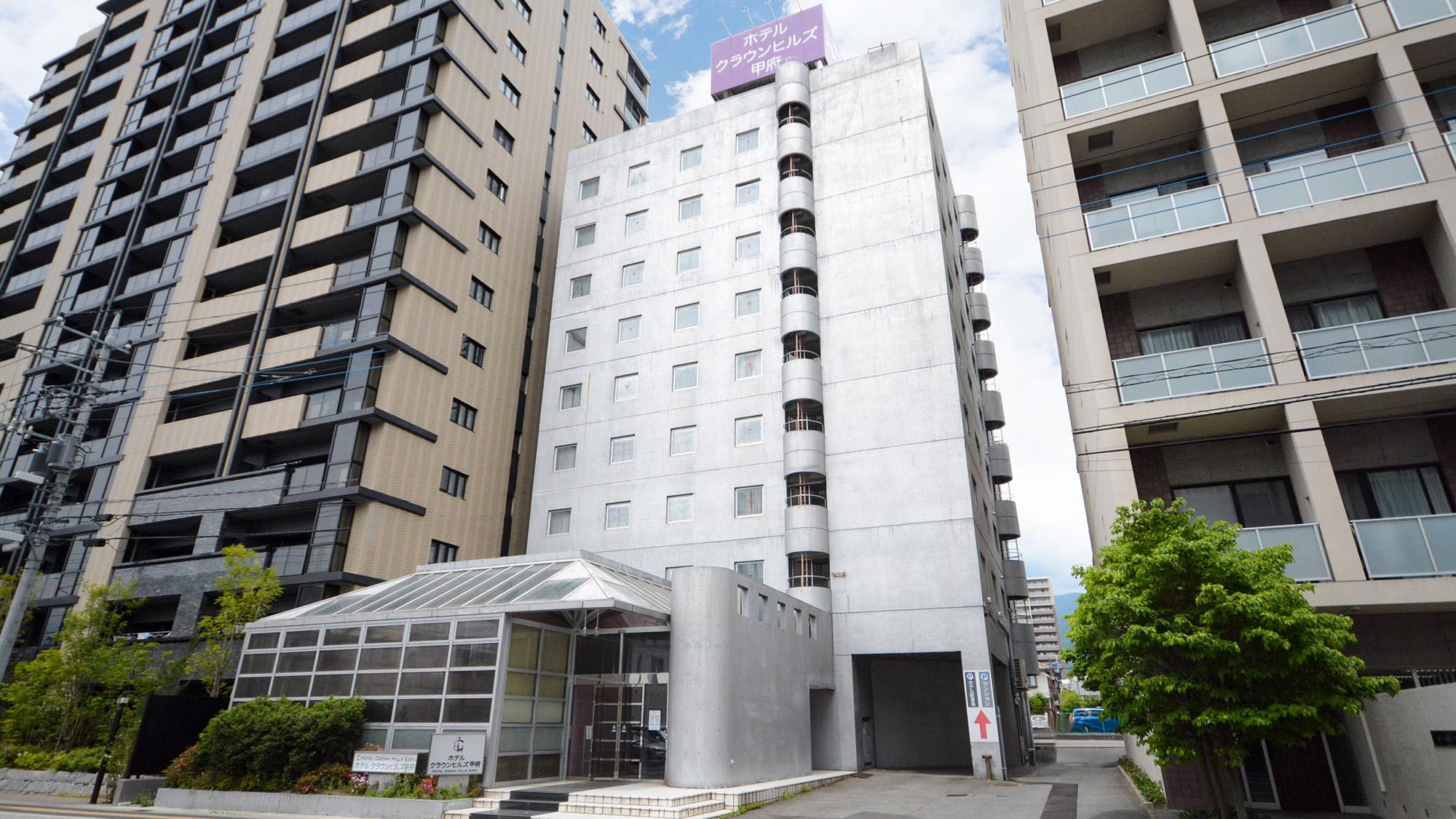 ホテル クラウンヒルズ 甲府◆楽天トラベル