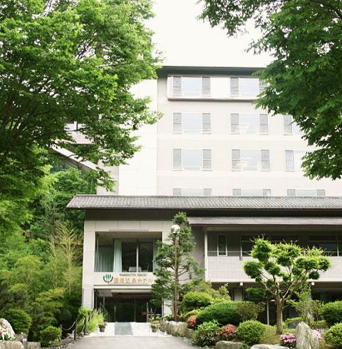藤岡温泉ホテル リゾート◆楽天トラベル