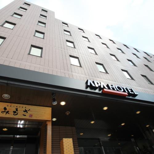 アパホテル 前橋駅北◆楽天トラベル