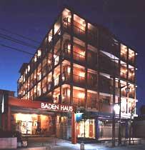 アイビーホテル筑紫野◆楽天トラベル
