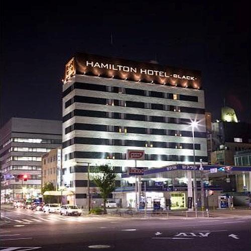 ハミルトン ホテル ブラック◆楽天トラベル