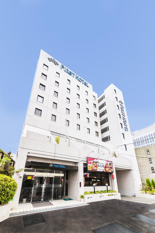 ファーストホテル