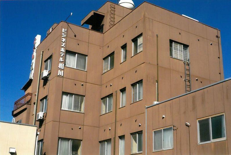 ビジネスホテル 相川◆楽天トラベル