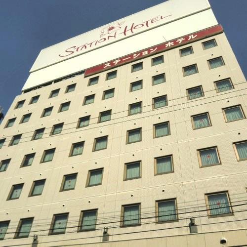 新大阪 ステーションホテル アネックス◆楽天トラベル
