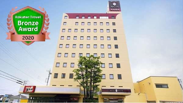 ホテル内藤 甲府昭和◆楽天トラベル