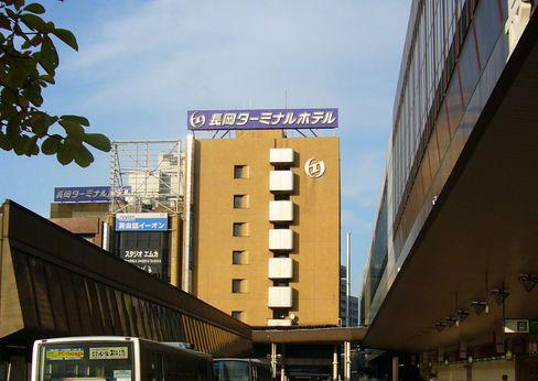 長岡 ターミナル ホテル◆楽天トラベル