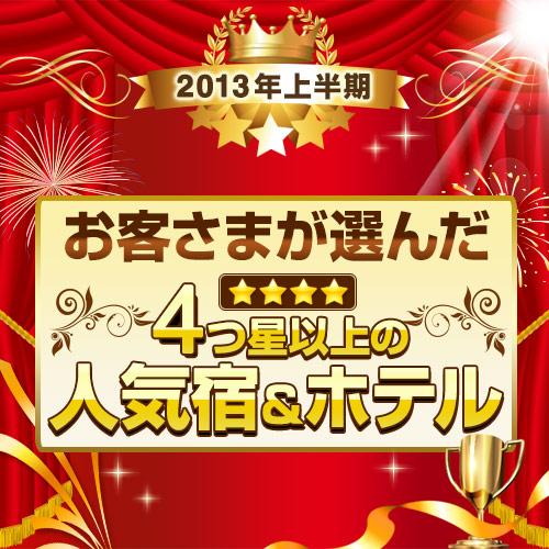 【記念日】 サプライズな演出で大喜び!ホールケーキでお祝いを!<露天風呂付客室アニバーサリー>